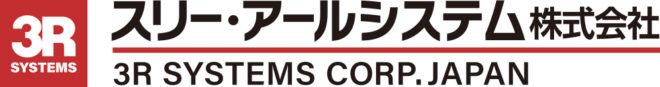3Rシステムロゴ