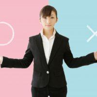 時短社員制度を拡充