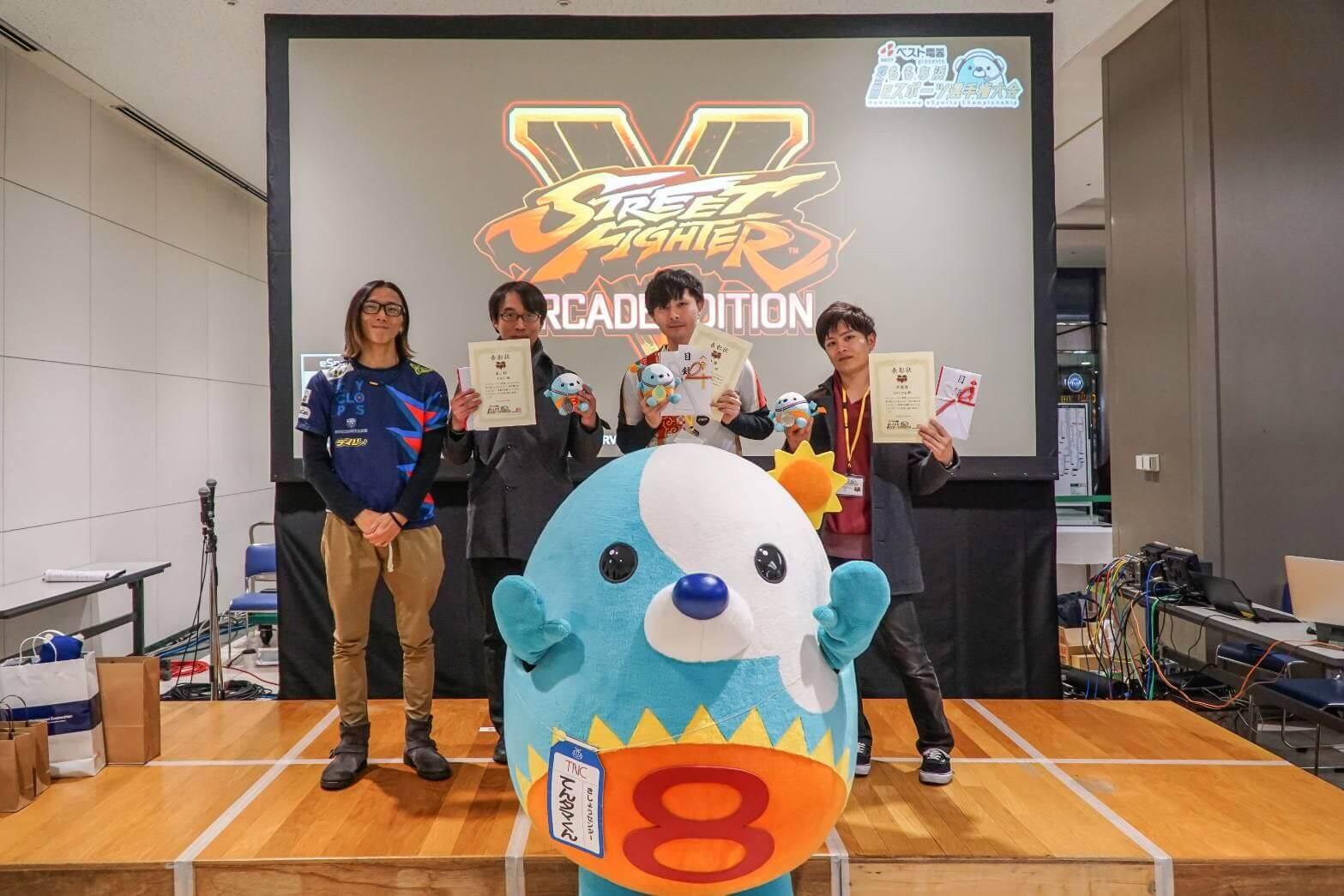 福岡で行われたeスポーツ大会でTEAM iXA所属のじゃじい選手が優勝しました!