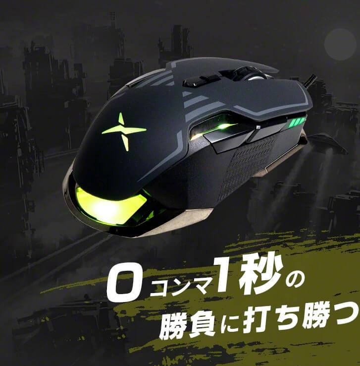 DELUX ゲーミングマウス【日本正規代理店】