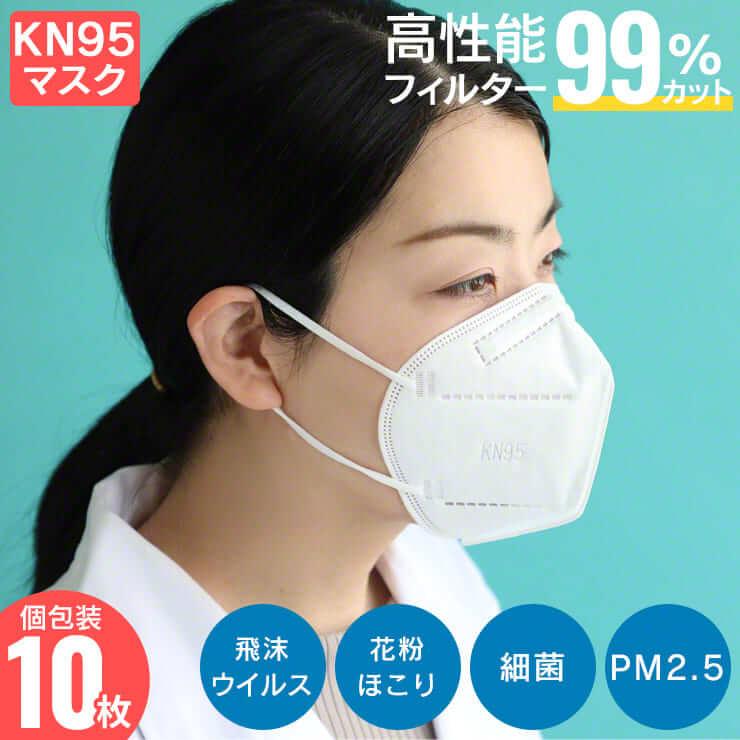 立体マスク(3D タイプ)