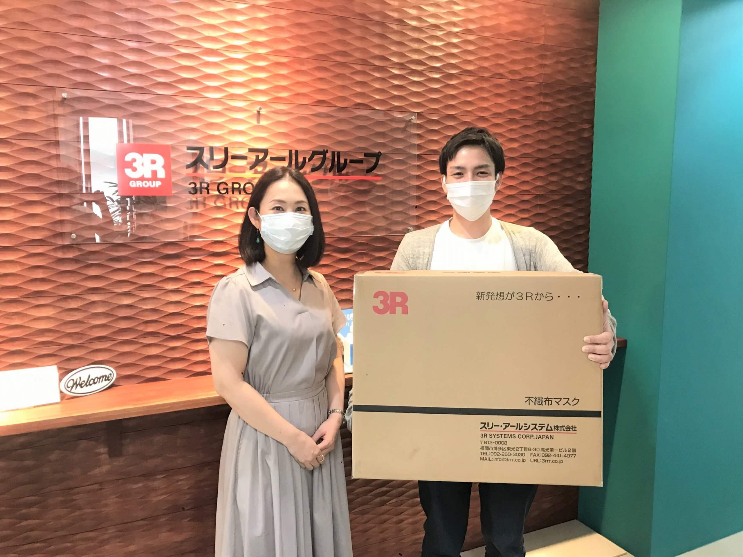 福岡市への助け合いマスク寄付のお知らせ